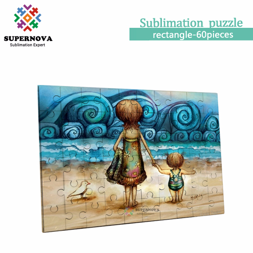 Cheapest Price and Newest Design Jigsaw Puzzle Pieces Sublimation Blank