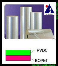 PVDC PET /flexible packaging material