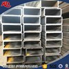 pipe rectangular steel tube hollow section for equipments