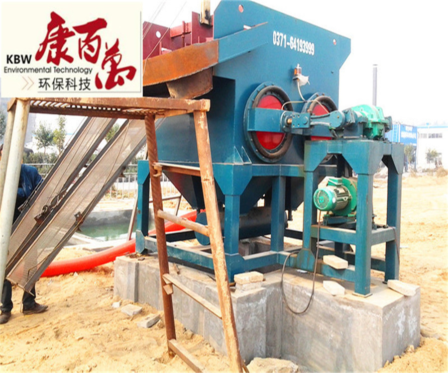 high quality jig machine/jigger applicate in separating metal ore, rungsten, gold placer,tin