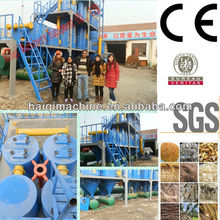 Wood chips biomass gasifier generation power plant