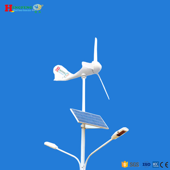 50W LED wind&solar hybrid street light