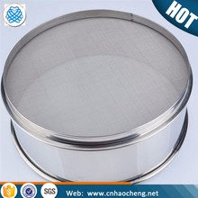 3 25 75 150 Micron 304 316 316L stainless steel woven wire mesh thin mining test sieve