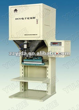 DCS-D Packing Machine for food
