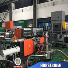 High quality pp pe pelletizing production line / pe granule production line/Plastic film recycling machine