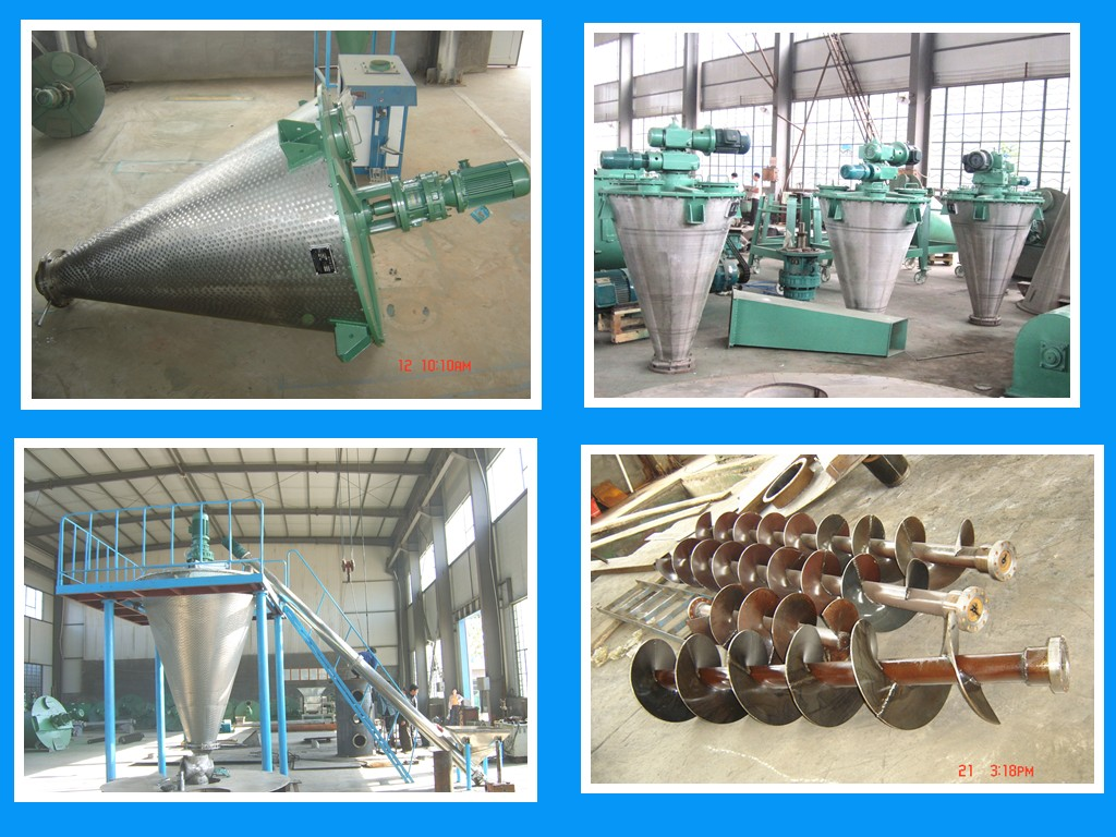 Conical Screw Ribbon Powder Mixer/Double Cone  Screw Ribbon Mixer