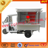 150cc aircooling motorized fast food tricycle/closed cargo box food tricycle