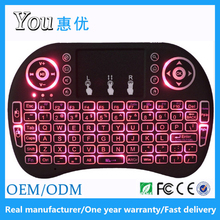 Hot selling i8 2.4G arabic bluetooth keyboard with 3 color backlit and arabic keys