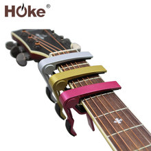 Musical Instrument Accessories Quick Change Tune Acoustic Guitar Clamp Key Capo