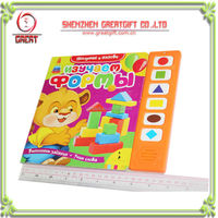 2015 new!!!6 button sound board books children push button sound books childrens music button book