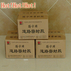 China hot melt & Waterproof solid black asphalt pavement crack repair sealant suitable for minus 20 degree area