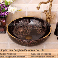 Chinese factory direct wholesale bathroom ceramic economic porcelain basin sink