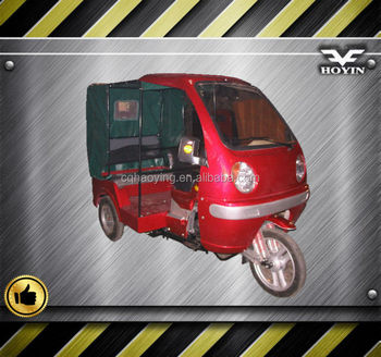Best -selling Small red gasoline passenger tricycle with 150cc