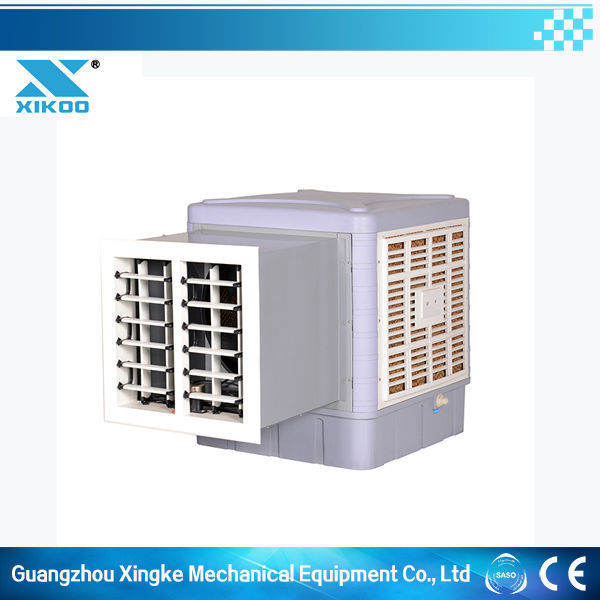what is the best air cooler 12 volt dc motor conditioner