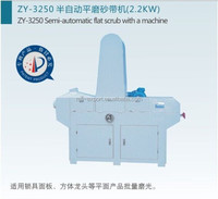 ZY-3250 Automatic hinge buffing machine High production