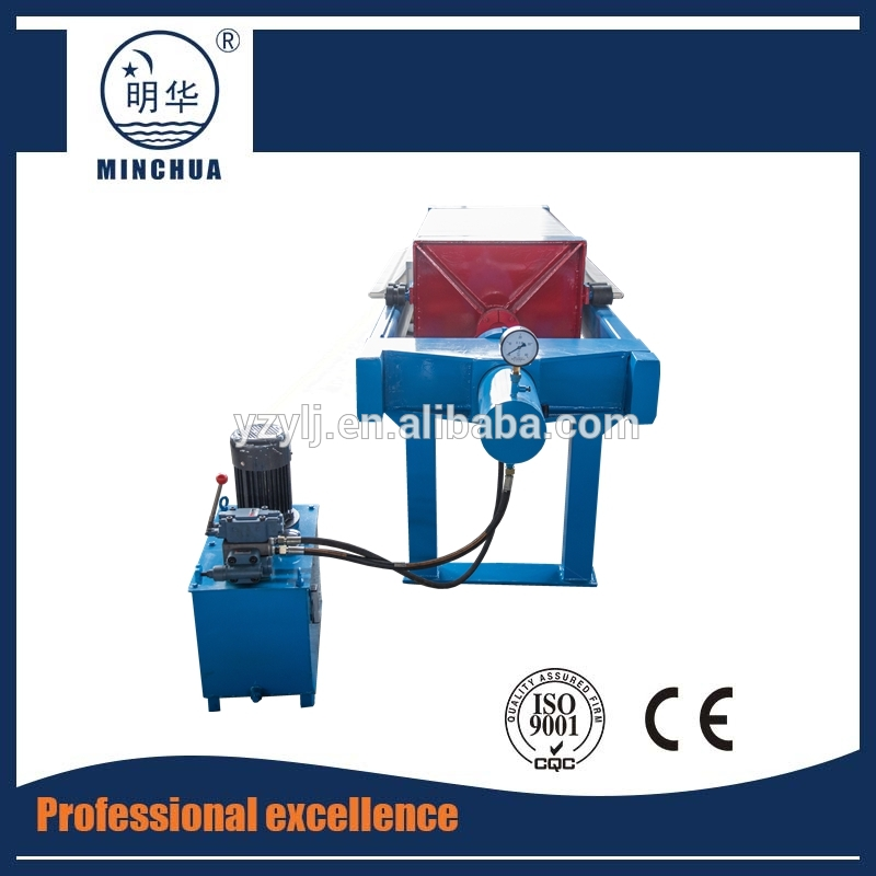 Factory Supplier boiler chemical feeding system