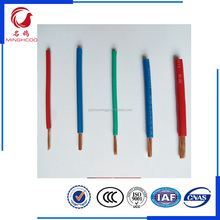 BVR6mm electrical cable yellow color copper wire and cable of specification