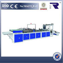 China stable quality DRQ-E plastic recycled flower bag/irregular bag making machine for sale