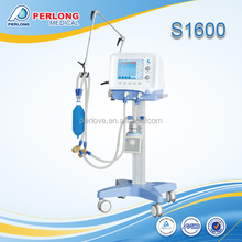 S1600 medical pediatric ventilator infant neonate bubble cpap ventilator