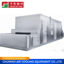 SDS-350 Shrimp Quick Freezer IQF Tunnel Freezing Machine