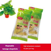 disposable natural bamboo chopsticks of manufactuer wholesale