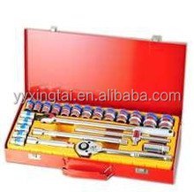 "24pcs 1/2"" Socket Set,Wholesale Multifunctional Socket Set"