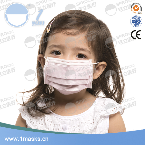 Wholesale china non-woven medical disposable kids mask filter