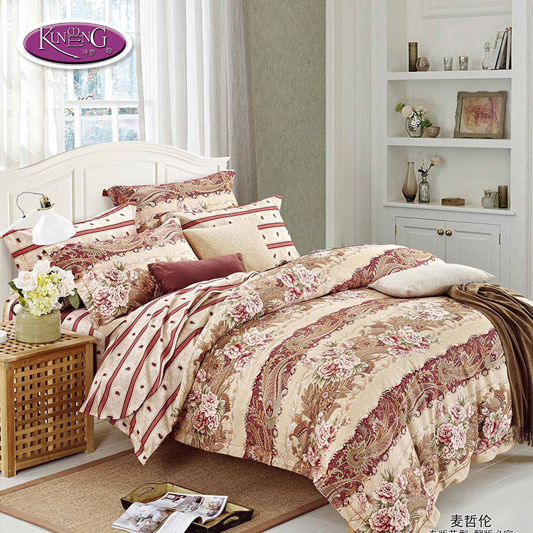 100 Cotton Duvet Cover Queen Clearance Big Lots Wholesale Comforter