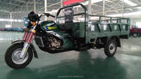 china three wheel motorcycle with project cargo heavy load big fuel tank