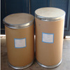 Custom Made Diacetone Acrylamide (DAAM) 99% MIN CAS: 2873-97-4