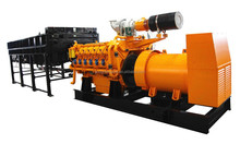 Googol Coal Gas G Generators 1MW