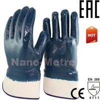 NMSAFETY glove oil resistant heavy duty work nitrile gloves Jersey liner, full coating, three times dipping, safety cuff