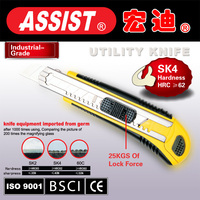 sharp assist branding 18mm sk4 utility knife
