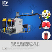 Polyurethane Mixing Machine /Pu Mixing Machine /Polyurethane Foam Making Machine