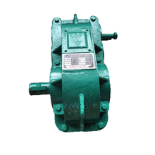 gearbox/gear box/speed reducer High Quality gearbox