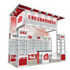 Aluminum square extruction exhibition booth , standard booth with wood panes on wall,shell scheme booths
