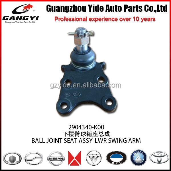 Great wall hover plastic small ball joint 2904340-K00