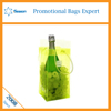 Yellow Outdoor Ice packs PVC Cooler bag 500ml Camping Eco-Friendly