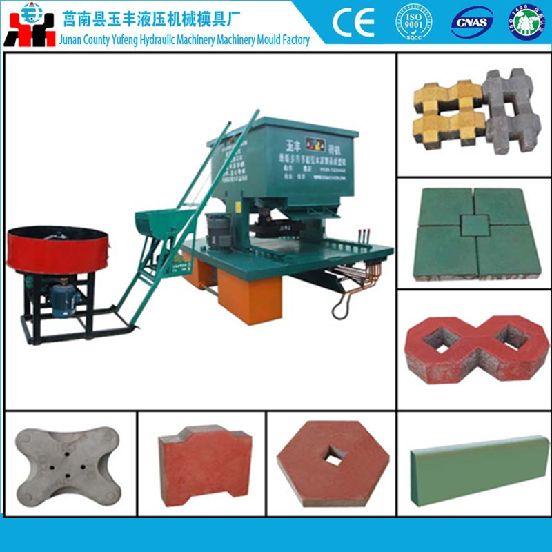 innovative new product brick machinery DMYF1000
