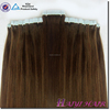 Thick Bottom Best Selling Human Hair New Product Super Tape Skin Weft