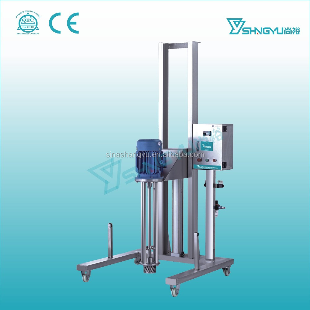 Pneumatic Stainless steel lifting detergent Induced Inline homogenizer/disperser/emulsifier//stirrer/ultra high shear mixer/
