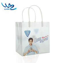 Rope handle plastic shopping bag/custom printed shopping bags