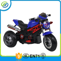 New fashion hot selling battery charger motorcycle for kids