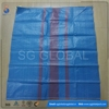 Qingdao plastic recycled feed seed fertilizer pp woven bag hs code