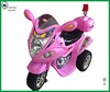 Children Electric Motorcycle Toy Car Kids three Wheels Ride On Motorcycle/ Newest fashion Children electric car price