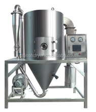 LPG-5 high speed centrifugal mini spray dryer with stable function