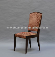 dining chair wooden, wooden chair weight, wooden study chair HDC466
