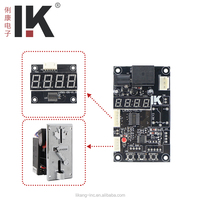 LK501 Karaoke jukebox coin time control board