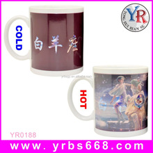 High quality Aries and Gemini photo magic mug /coffee ceramic color changing mug
