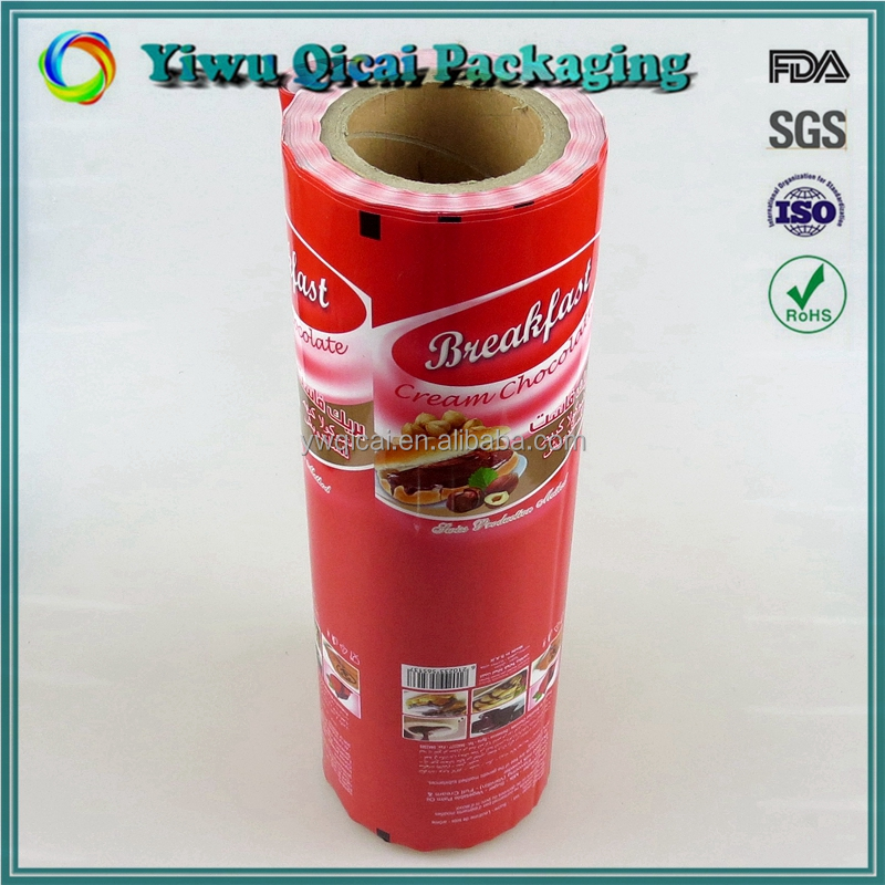 Aluminum foil gravure printing laminated food plastic wrap film packaging roll